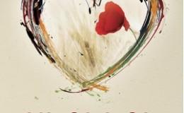 Էրիխ Ֆրոմ«Սիրելու արվեստը»