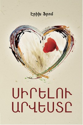 The Art of Loving in Armenian-269x406